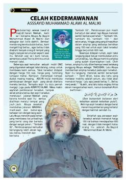 Mafahim Edisi 01 apk screenshot