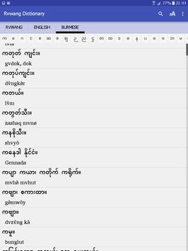 Rvwang Dictionary apk screenshot