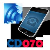 아프리텔 070 무료 인터넷전화 Wifi 3G LTE icon