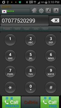 아프리텔 070 무료 인터넷전화 Wifi 3G LTE poster