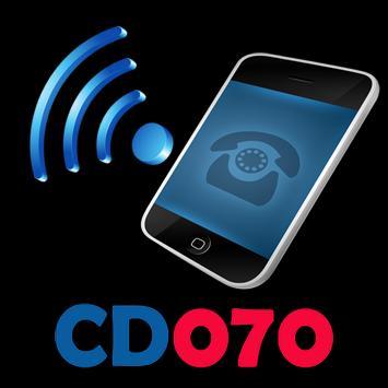 아프리텔 070 무료 인터넷전화 Wifi 3G LTE apk screenshot