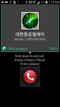FREE HSS070 CALL WIFI LTE 3G apk screenshot