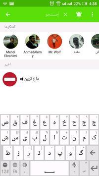 Igram apk screenshot