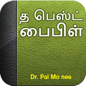 The Best Bible - Tamil icon