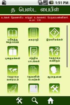 The Best Bible - Tamil poster