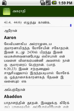 The Best Bible - Tamil apk screenshot