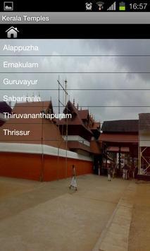 Temples of South India apk screenshot