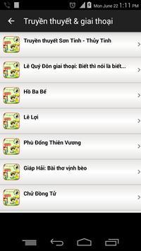 Truyện cổ tích chọn lọc apk screenshot