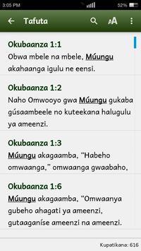 Biblia katika Kizinza apk screenshot