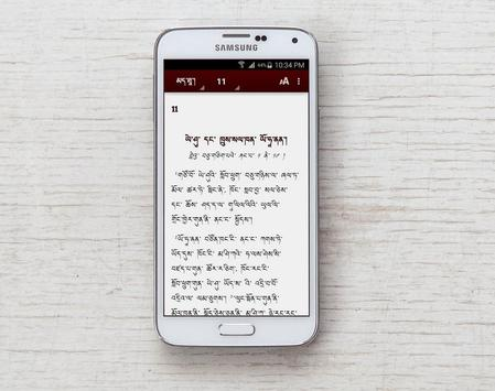 Ladakhi Bible apk screenshot
