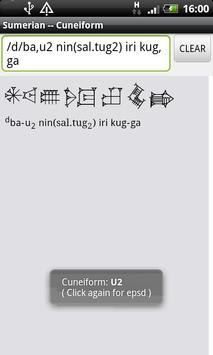 Sumerian Proverb of the Day apk screenshot