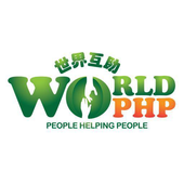 World PHP Mobile App icon