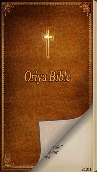 Oriya Bible poster