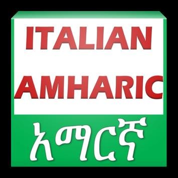 Italian Amharic Eng Dictionary poster