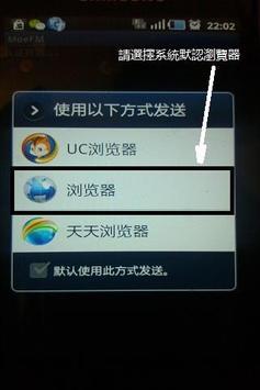 萌否電臺 apk screenshot