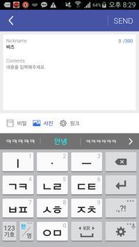 빅웨이브 apk screenshot