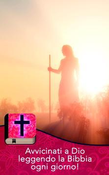 La Saccra Bibbia apk screenshot