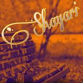 Sher-O-Shayari icon