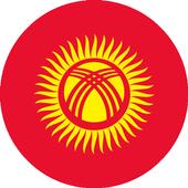 Налоговый кодекс КР icon