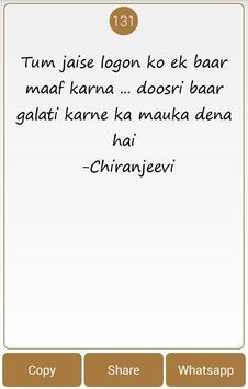 Amazing Bollywood Dialog Text apk screenshot