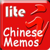 Chinese Mnemonics Lite icon