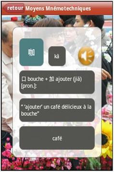 Chinese Mnemonics Lite apk screenshot