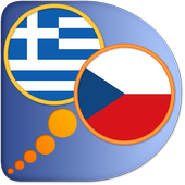 Czech Greek dictionary icon