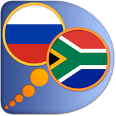Afrikaans Russian dictionary icon