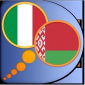 Belarusian Italian dictionary icon