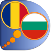 Bulgarian Romanian dictionary icon