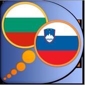 Bulgarian Slovenian (Slovene) icon