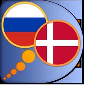 Danish Russian dictionary icon