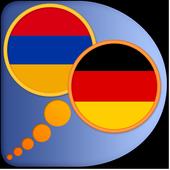 German Armenian dictionary icon