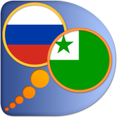 Esperanto Russian dictionary icon
