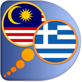 Greek Malay dictionary icon