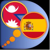 Spanish Nepali dictionary icon
