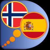 Spanish Norwegian dictionary icon