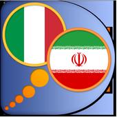 Persian (Farsi) Italian dict icon