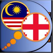 Georgian Malay dictionary icon
