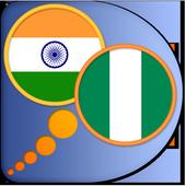 Hausa Hindi dictionary icon