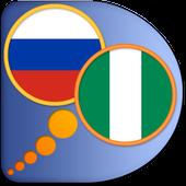 Hausa Russian dictionary icon