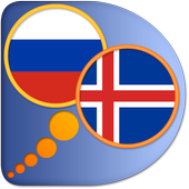 Icelandic Russian dictionary icon