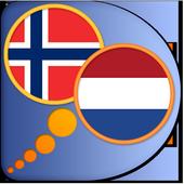 Dutch Norwegian dictionary icon