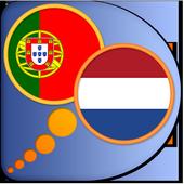 Dutch Portuguese dictionary icon