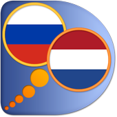 Dutch Russian dictionary icon