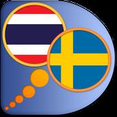 Swedish Thai dictionary icon