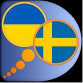 Swedish Ukrainian dictionary icon