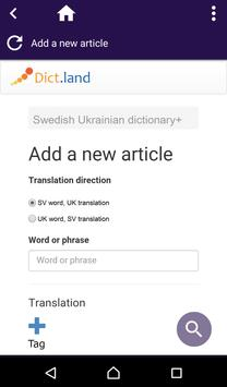 Swedish Ukrainian dictionary apk screenshot