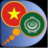 Arabic Vietnamese dictionary icon