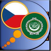 Arabic Czech dictionary icon